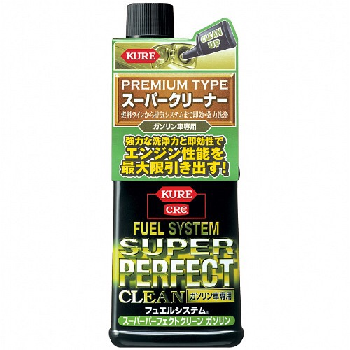 KURE / 呉工業 FUEL SYSTEM SUPER PERFECT CLEAN ガソリン車専用 / スーパーパーフェクトクリーン