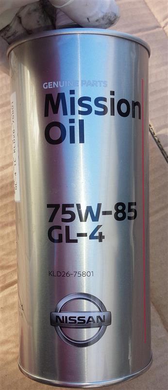 日産(純正) ミッションオイル GL-4 75W-85