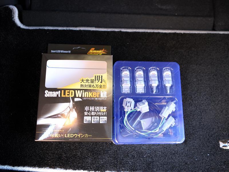 Smart SMART LED
