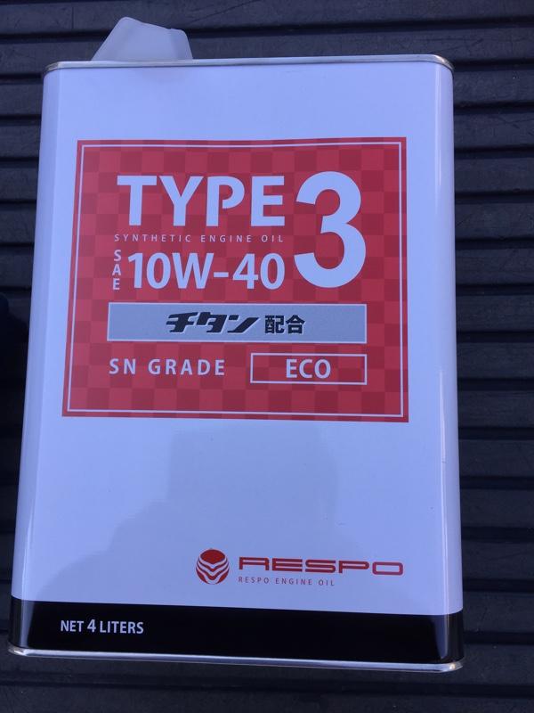 RESPO TYPE3 10W-40