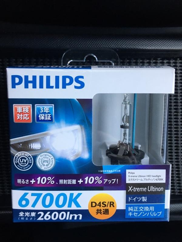 PHILIPS X-treme Ultinon HID 6700K D4S/R