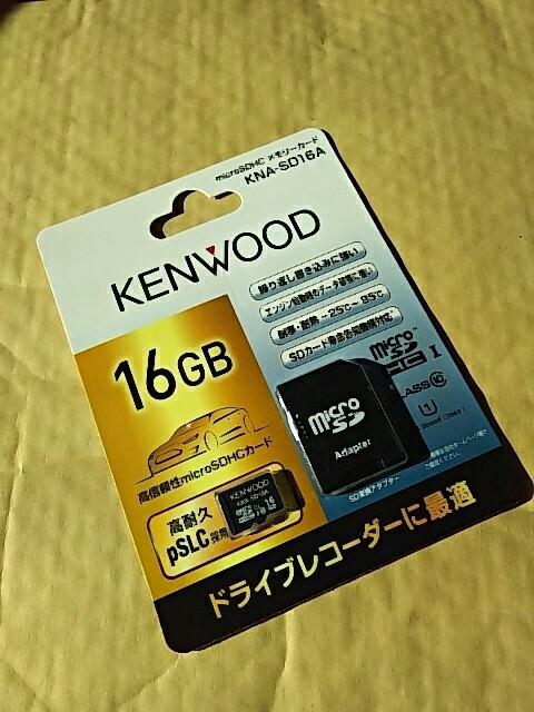 KENWOOD microSDHCメモリーカード