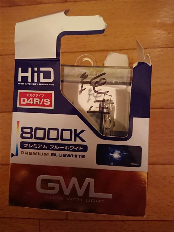 MIRAREED GWL  8000k