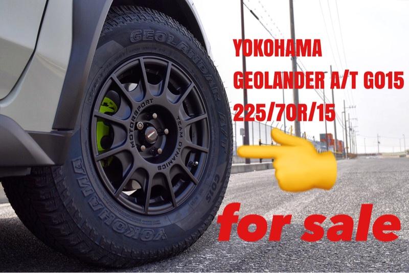 YOKOHAMA GEOLANDER A/T G015