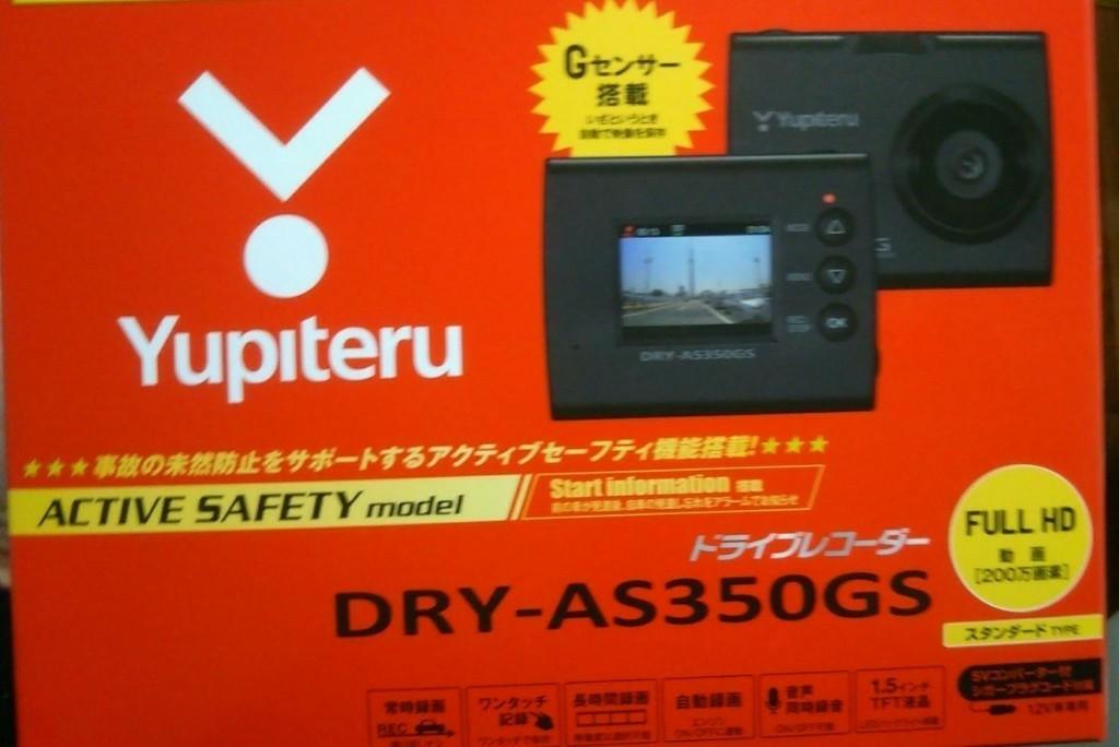 YUPITERU DRY-AS350GS