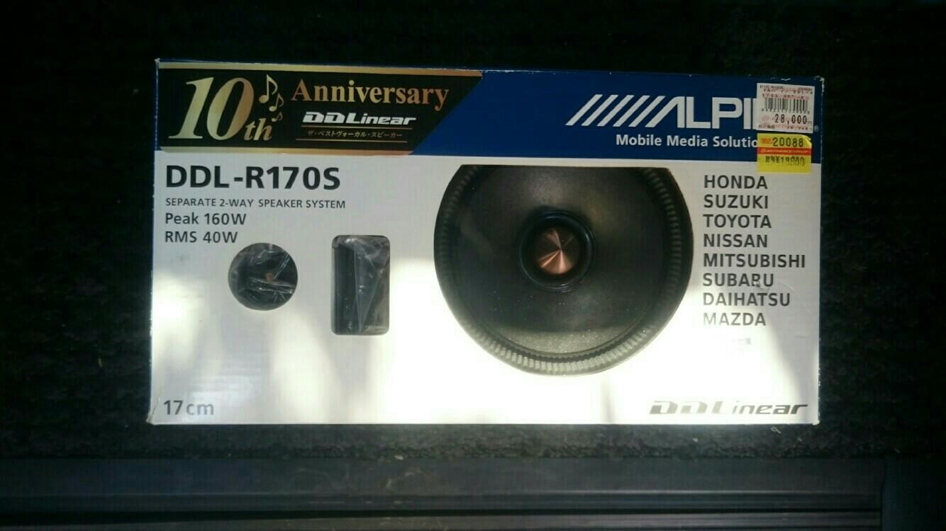 ALPINE DDL-R170S