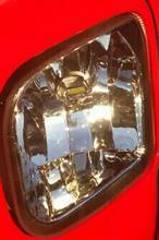ジャイロ キャノピーRAID 直流/交流共用LEDヘッドライトPH7の単体画像