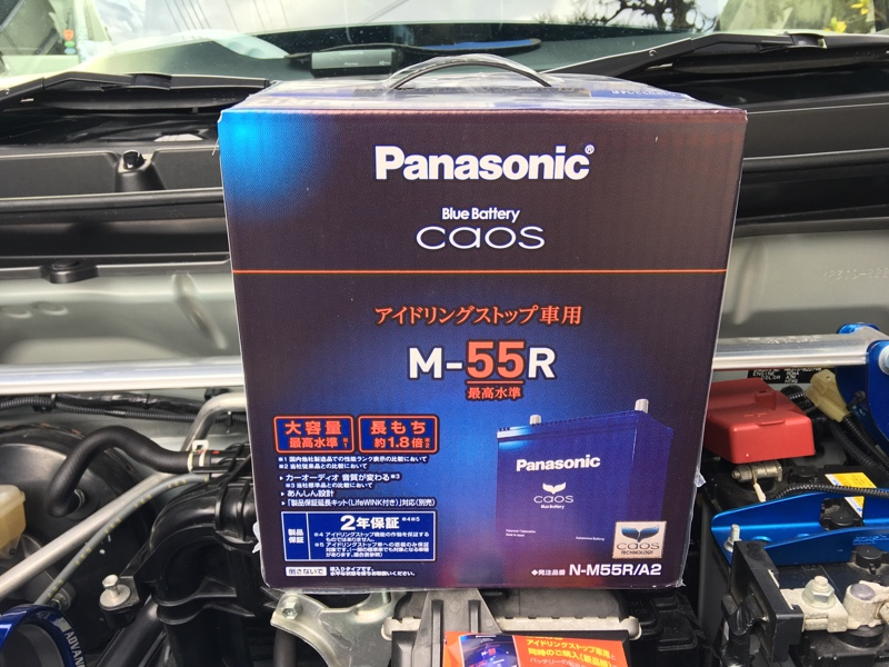 Panasonic Blue Battery caos M-55R