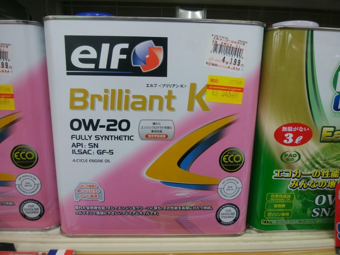 elf Brilliant K 0W-20