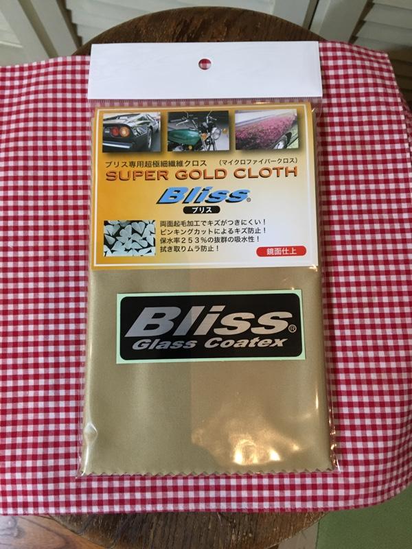 Bliss スーパーゴールドクロス