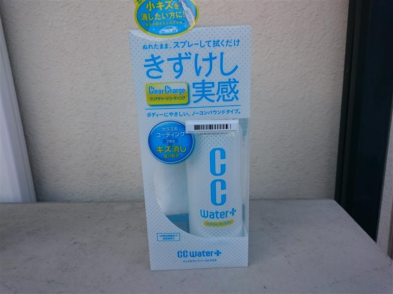 PRO STAFF CC water CCウォーター プラス