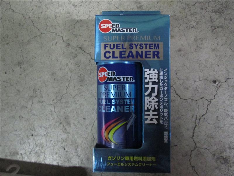 SPEED MASTER Fuel system cleaner