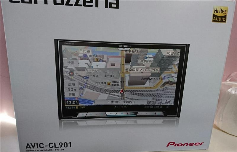 PIONEER / carrozzeria AVIC-CL-901