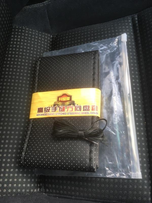 中華製 編み込み式ハンドルカバー
