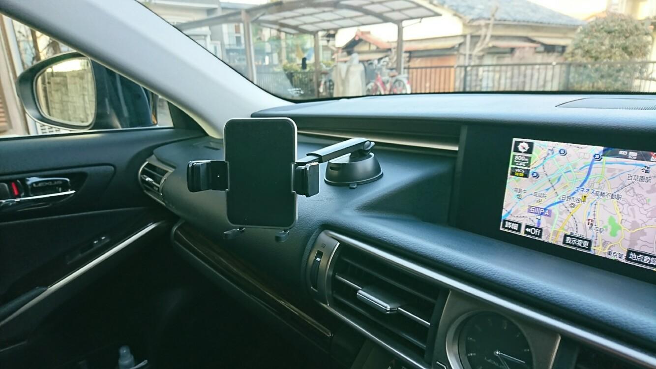 AUTOBACS SMART PHONE HOLDER アームキャッチ レギュラー 01485759
