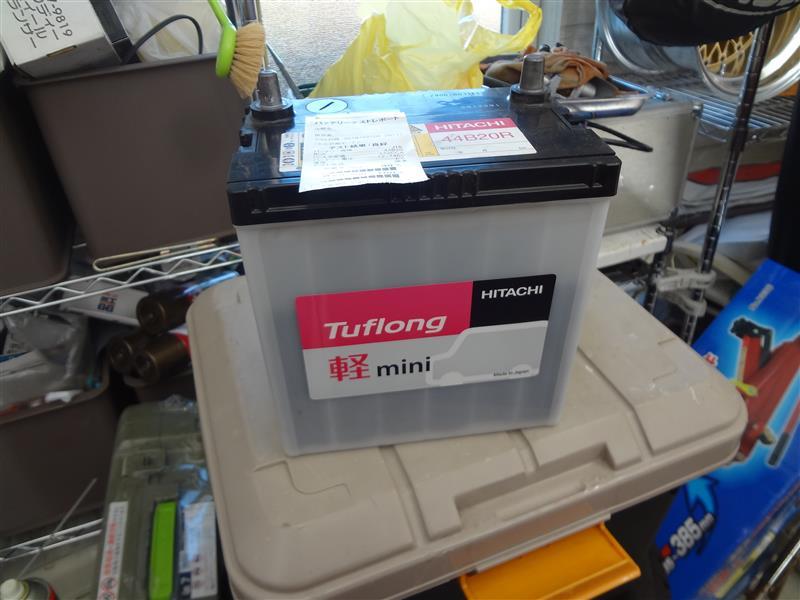 日立 Tuflong 軽mini