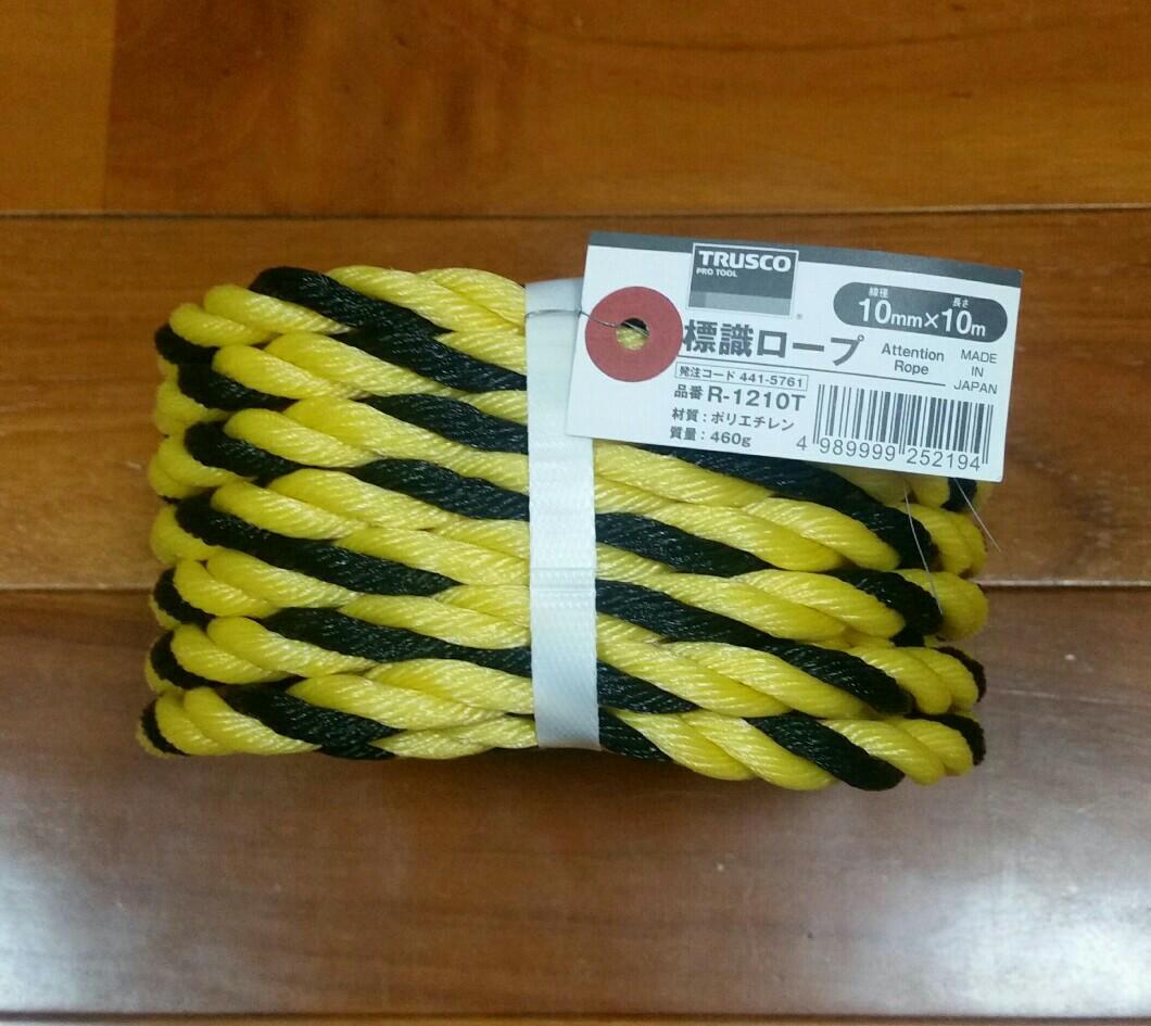 TRUSCO 標識ロープ