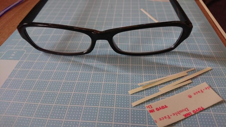 不明 Reading glasses