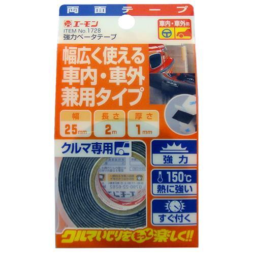 エーモン 強力ベータテープ / 1728
