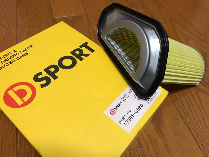 D-SPORT スポーツエアフィルター