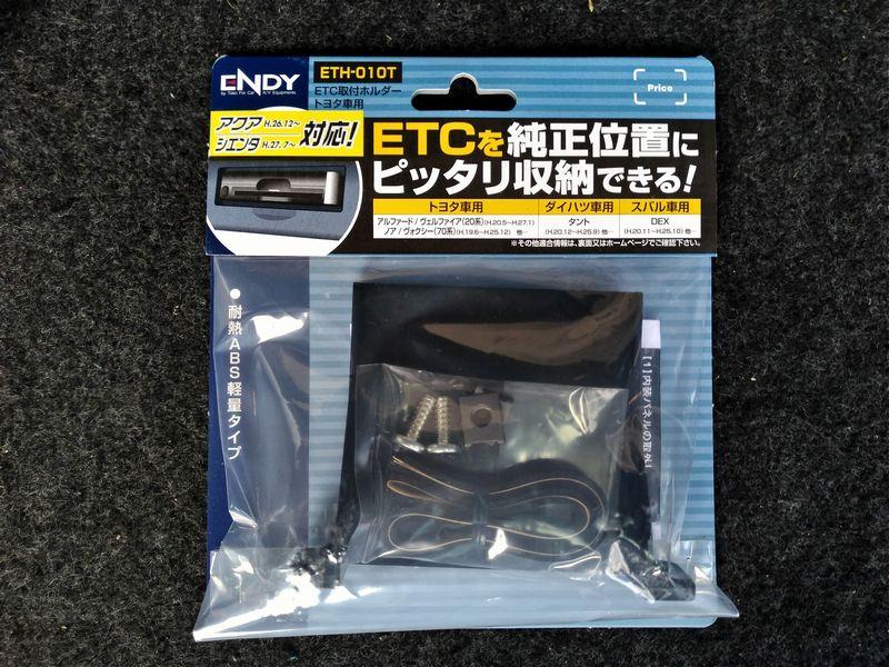 ENDY / 東光特殊電線 ETC取付ホルダー トヨタ車用