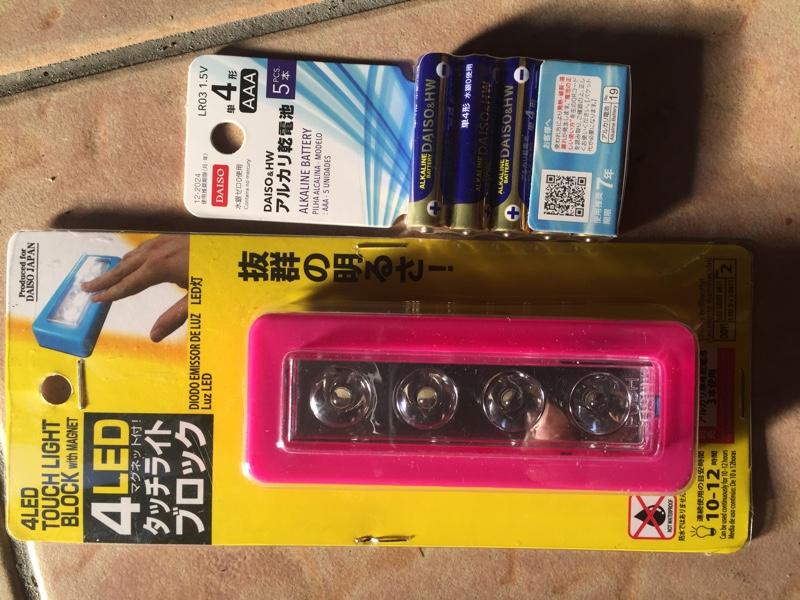 DAISO 4LED タッチライト ブロック