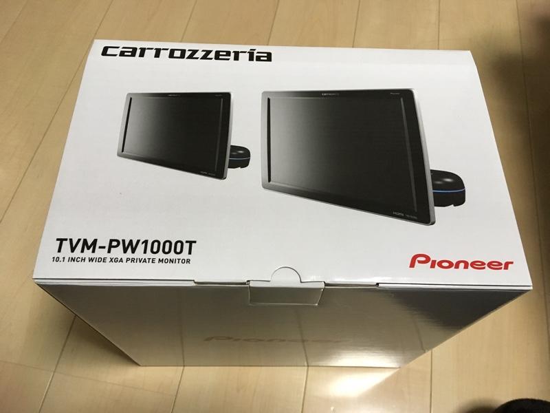 PIONEER / carrozzeria TVM-PW1000T