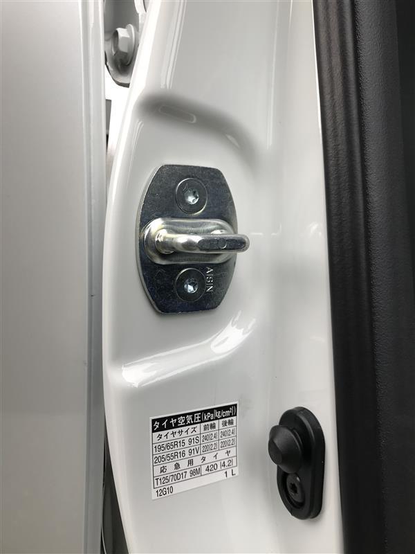 メーカー・ブランド不明 ドアロックストライカーカバー