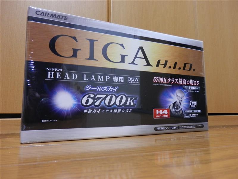 CAR MATE / カーメイト GHK467   クールスカイ H4 35Wキット   H.I.D.コンバージョンキット
