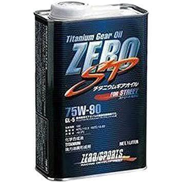 ZERO SPORTS ZERO SP チタニウムギアオイル 75W-90 ストリートモデル