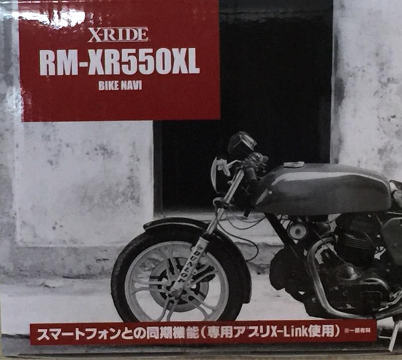 RWC X-RIDE RM-XR550XL