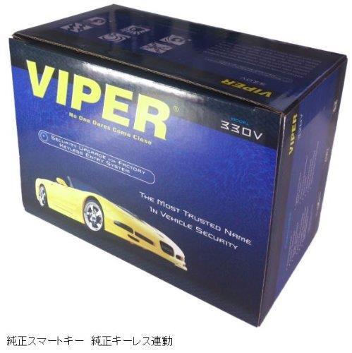 VIPER VIPER 330V
