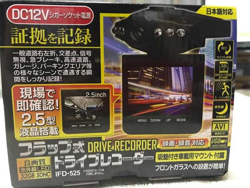 不明 フリップダウン式ドライブレコーダー