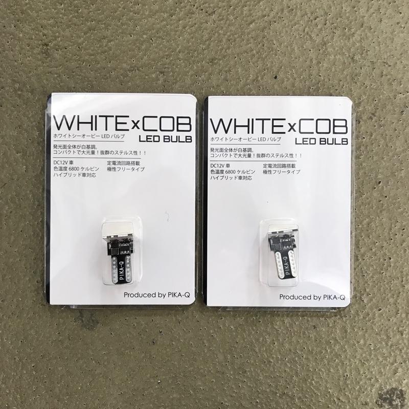 ピカキュウ WHITE×COB LED [T字型] [タイプB] 1個 20381