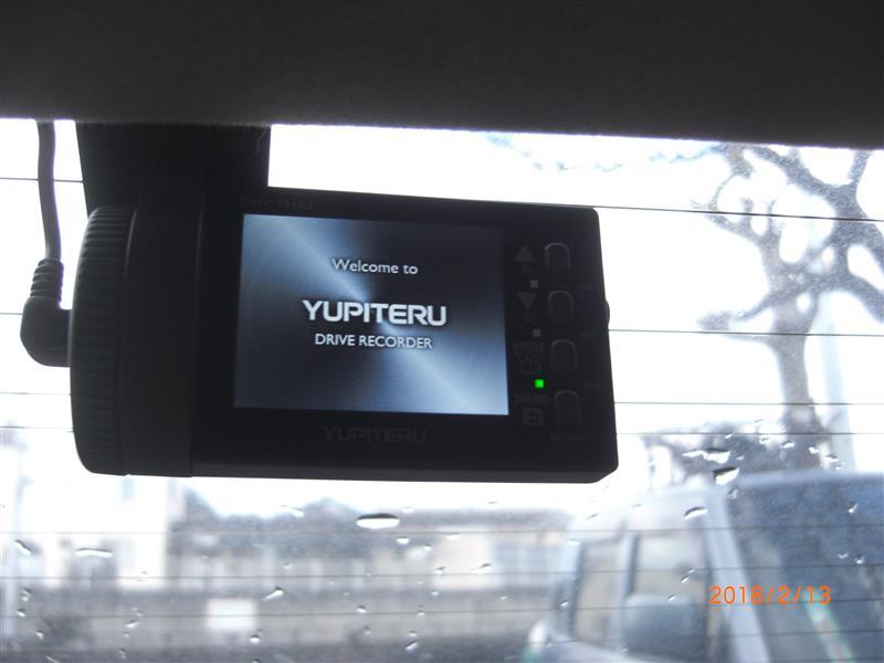 YUPITERU DRY-FH51