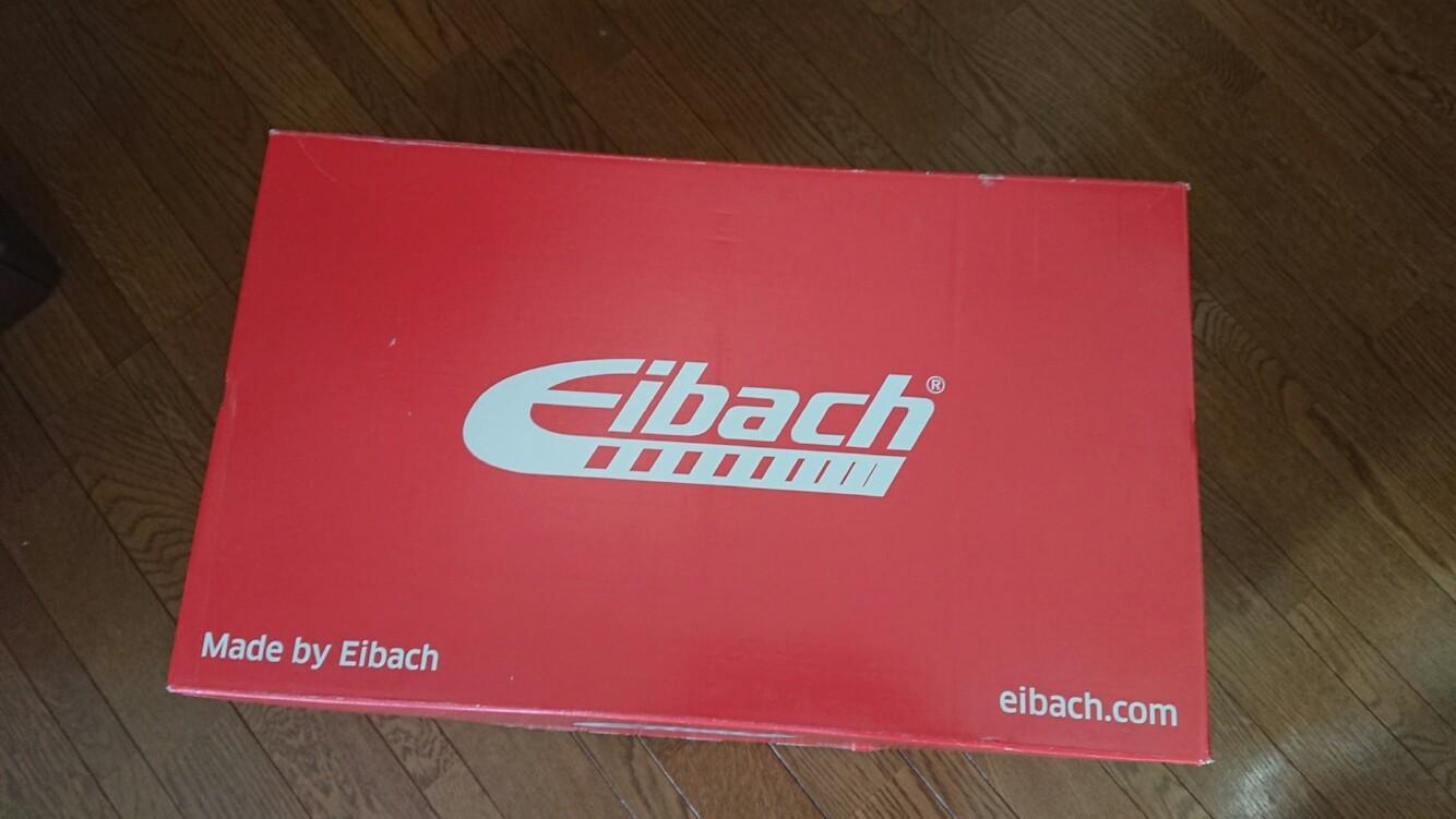 Eibach PRO-LIFT-KIT