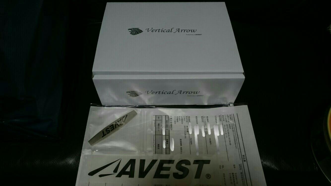 AVEST Vertical Arrow
