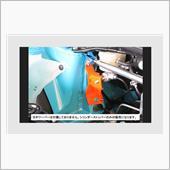 SPIEGEL ブレーキマスターシリンダーストッパー 単品 ホンダ S660