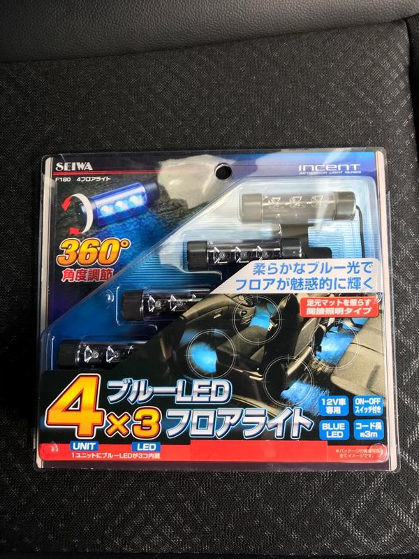 SEIWA F180 INCENT 4フロアライト