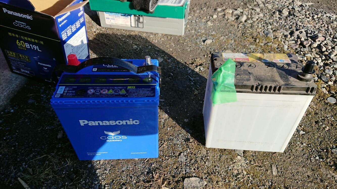 Panasonic Blue Battery caos N-60B19L/C5