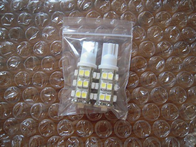 エール電子 25連SMD LEDウエッジ球T16