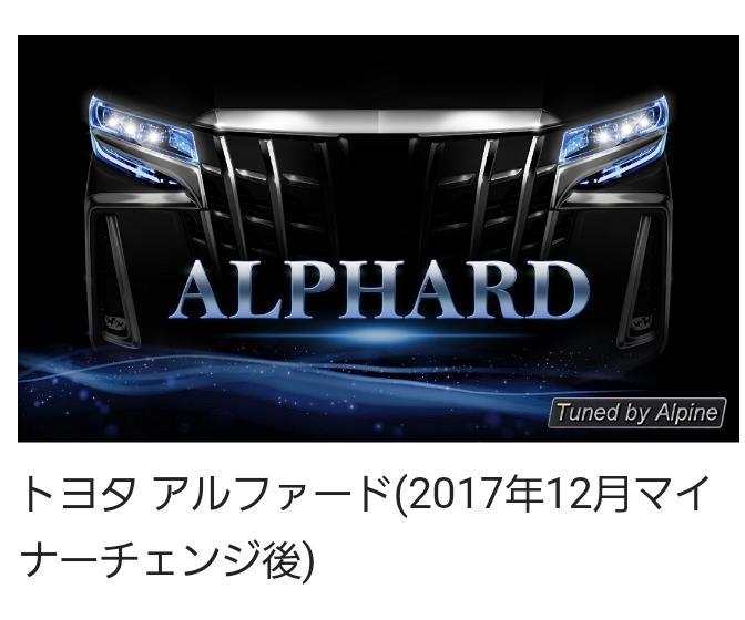 ALPINE EX11Z-AL-LED
