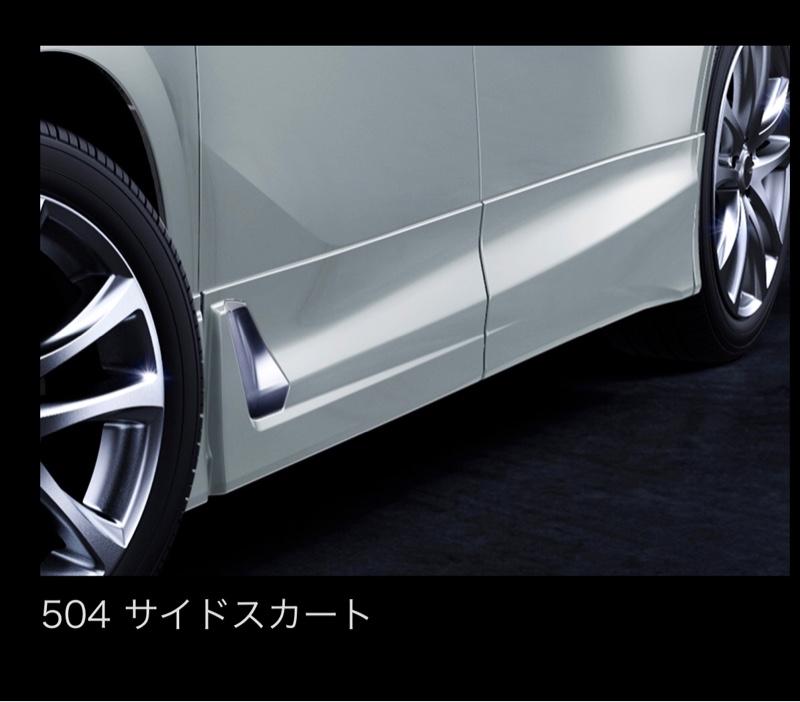 TRD / トヨタテクノクラフト サイドスポイラー