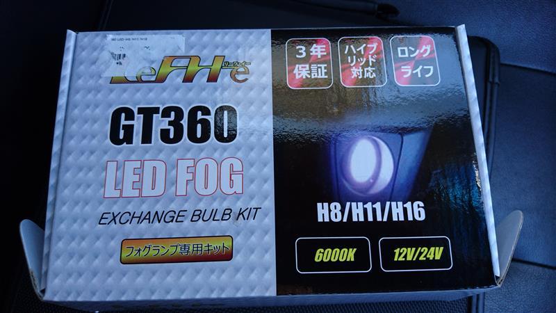 コルハート LeFHe GT360