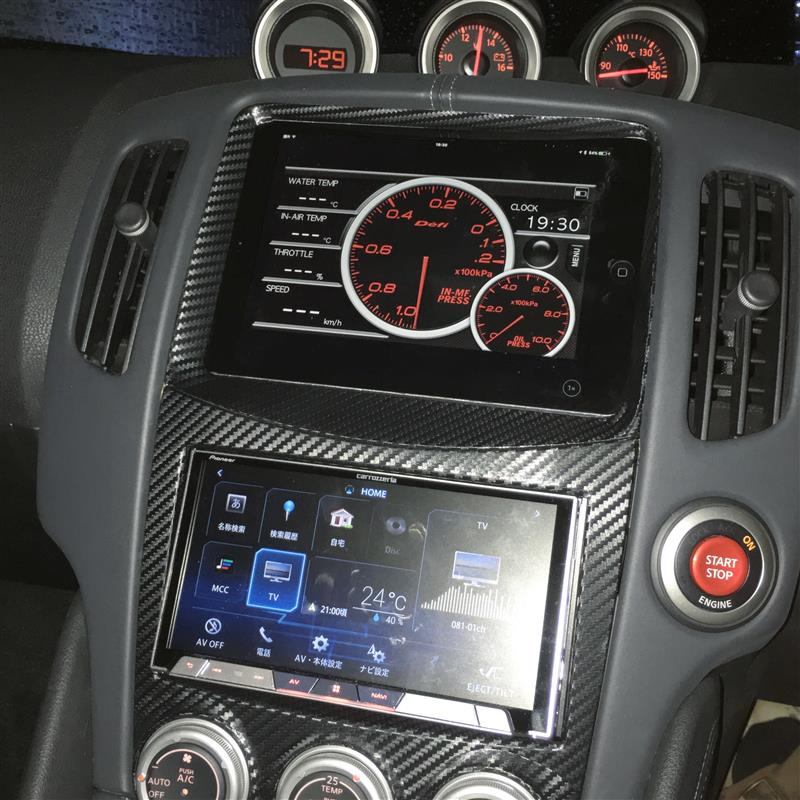 PIONEER / carrozzeria carrozzeria AVIC-CZ900