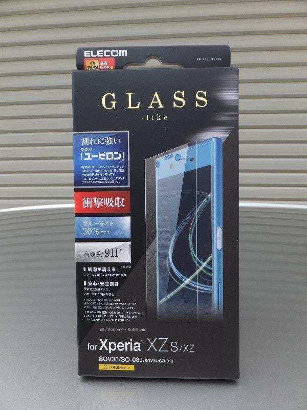 ELECOM Xperia(TM) XZs用フィルム/ユーピロンフィルム/BLカット