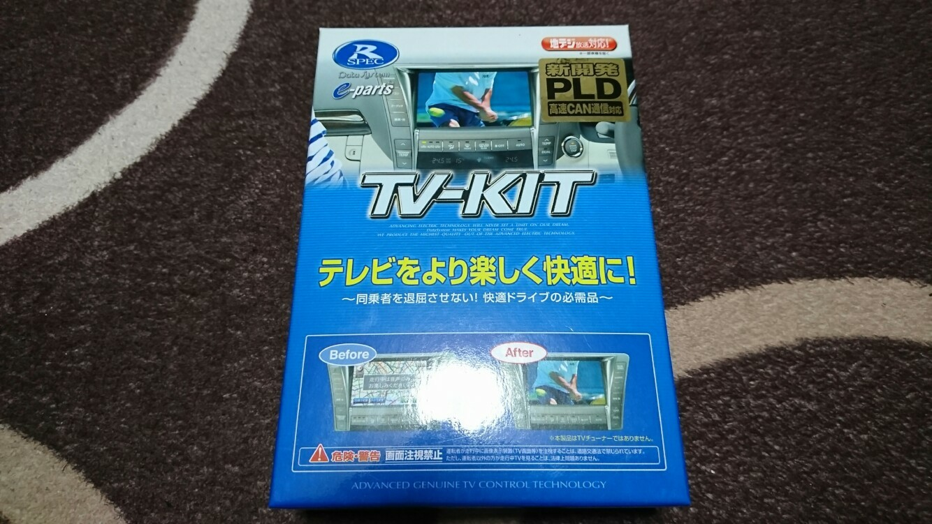 Data System TV-KIT / NTV400P