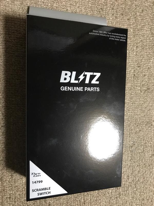 BLITZ Power Thro