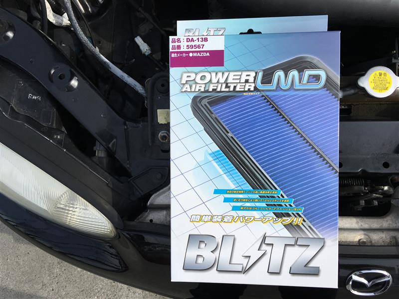 BLITZ POWER AIR FILTER LMD