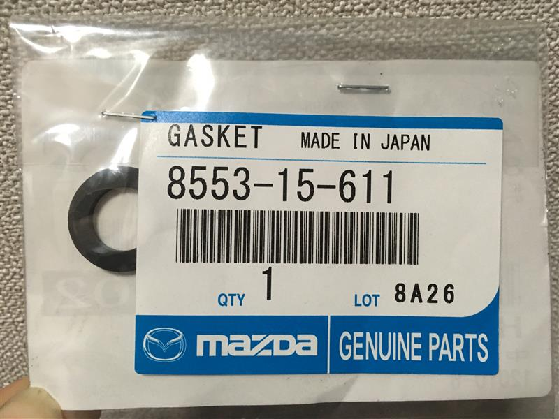 マツダ(純正) 水量センサーのパッキン